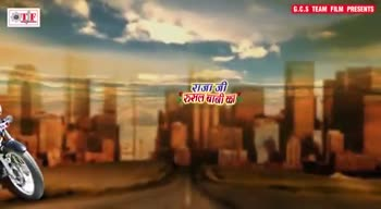 bhojpuri song - ShareChat