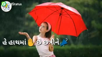 🌧️ વરસાદ ની રાહ....😩 - India ' s Popular Video Status GET IT ON Google Play - ShareChat