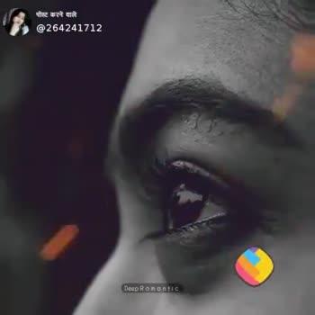 💔 दर्द-ए-दिल - ShareChat