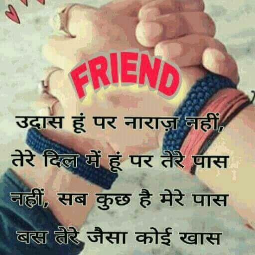 Saas & Bahu video Raju - ShareChat - Funny, Romantic, Videos