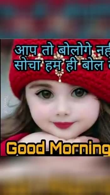 🏘 मेरा शहर / गाँव - GOOD MORNING Have A Beautiful GOOD : MORNINC - ShareChat