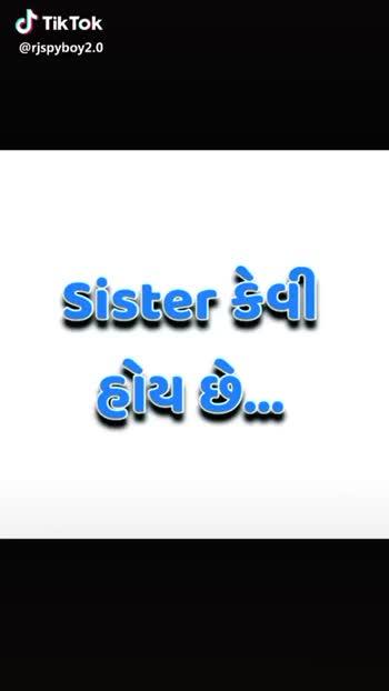 love you my sister - ಬಿತ್ತನೆ @ rjspyboy2 . 0 Love You Sildid @ rjspyboy2 . 0 - ShareChat