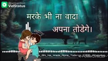 🌷 CM વિજય રૂપાણી - Download from एक दुझे का साथ कभी ना छोडेगे । Mar _ Ke _ Bhi _ Na _ Wada _ Apna _ Todenge p er Whzestor Download from D . . . llllll . . . . . . . . . . . . . . . 600000 . . . . . . . . . . Mar _ Ke _ Bhi _ Na _ Wada _ Apna _ Todenge . Ferzetter - ShareChat