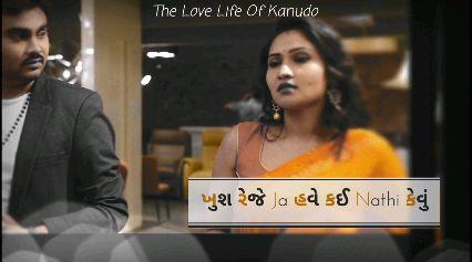i hate you - The Love Life Of Kanudo ખુશ રેજે Ja હવે કઈ Nathi કેવું The Love Life Of Kanudo - ShareChat
