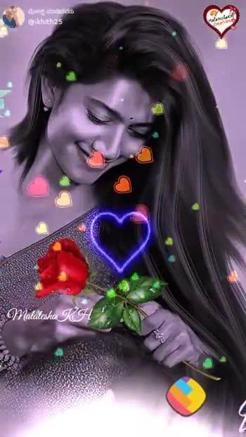 muddu hrudaya - ShareChat