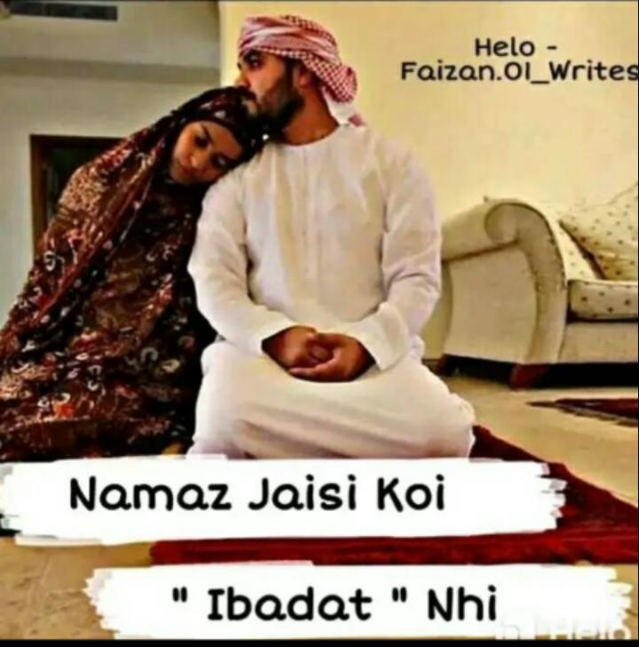 🤲 इबादत - - Faizan . o1 _ Writes Namaz Jaisi Koi Namaz Jaisi Koi Ibadat Nhi - ShareChat