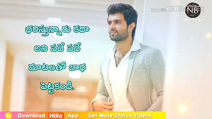 Break-up - Made with KINEMASBER nani boosters h Download Hillo App , Get More Status Videos - ShareChat