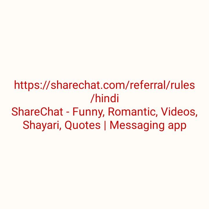 🎶 मुंबई दिल्ली दी कुड़ियाँ 💃 - https : / / sharechat . com / referral / rules / hindi ShareChat - Funny , Romantic , Videos , Shayari , Quotes | Messaging app - ShareChat
