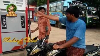 funny😆😆 - C . V . N . TOURS BORN BAKARAS Swan Diesel Petrol Making Videos L . V . N . TOURIS BORN BAKARAS Diesel Petrol Making - ShareChat