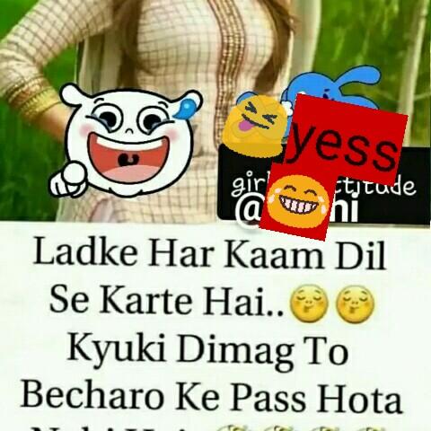 जोक्स - yess ! titude Ladke Har Kaam Dil Se Karte Hai . . Kyuki Dimag To Becharo Ke Pass Hota - ShareChat
