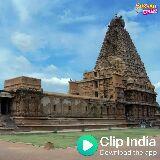 தஞ்சாவூர் தமிழ் - India Download the app - ShareChat