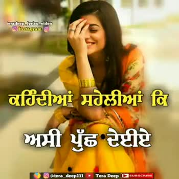 love you - ShareChat