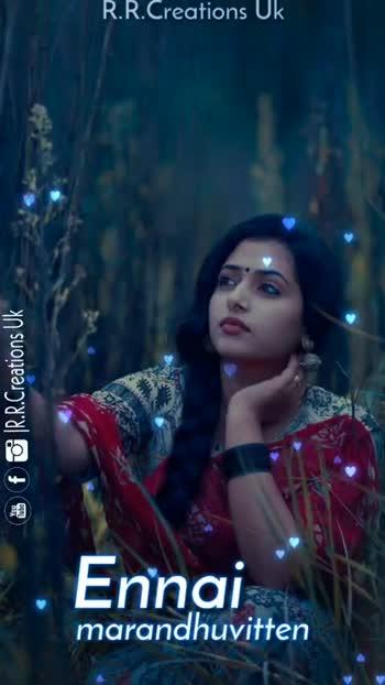 Tamil Love Songs Sharechat Videos In Telugu