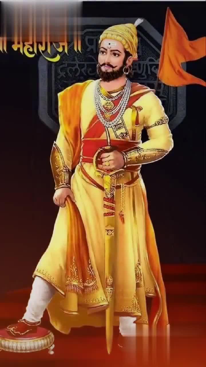 🌸छत्रपति शिवाजी महाराज जयंती - ShareChat