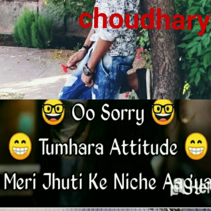atitude😋 - hocah og Oo Sorry og Tumhara Attitude Meri Jhuti Ke Niche Aagua - ShareChat