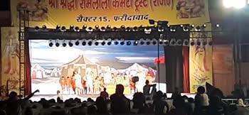🙏 रामायण एक्टिंग वीडियो - ShareChat