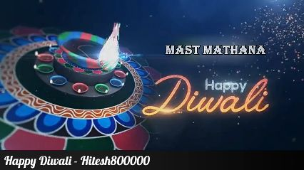 Ni shabd Prem world's - Happy Diwali - Hitesh800000 MAST MATHANA Dinimili Happy WE 300000 - ShareChat