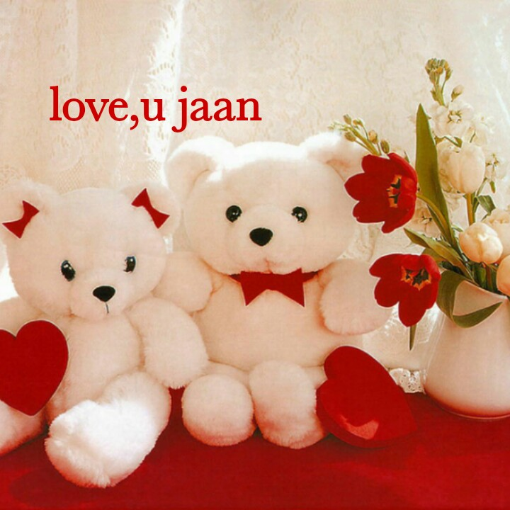 I❤️U चैलेंज - love , u jaan - ShareChat