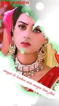 radhakrishna💞 - Rp creation onko bhii humse mohabbat hai ube R . p creations - ShareChat
