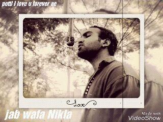 potti 🤷♀️ - potti I love u forever ae . plz come back into My life Potti e loves jab wafa Niklaas Made with VideoShow - ShareChat