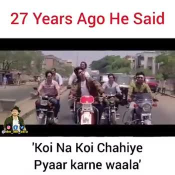 🎞 বলিউড - 27 Years Ago He Said @ the _ m _ zero ' Koi Na Koi Chahiye Pyaar karne waala ' Now The Whole world Is Saying , @ the _ mhzero We Love You Shah Rukh Khan - ShareChat
