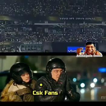 🏏அடுத்த IPL-ல் தோனி - Antha pola meme Csk Fans mt Er . . C FLIR VIP hots Tastyrat Antha pola meme TUDID Csk Fans m - ShareChat