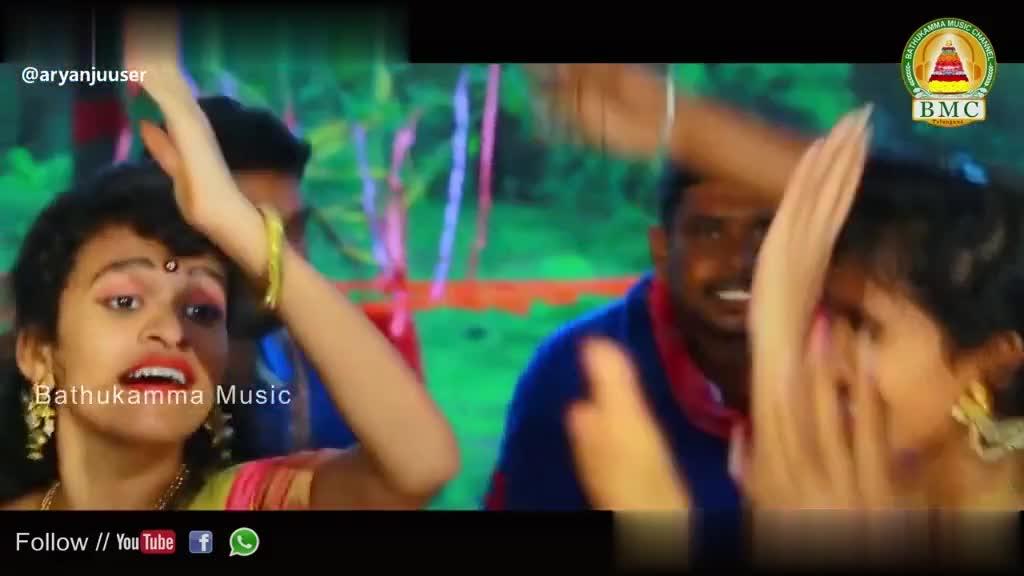 🎼తెలంగాణ బోనాల సాంగ్ - BMC Bathukam Follow / / You Tube @ aryanjuuser BMC Bathukamma Music Follow / / You Tube f Tik Tok @ aryanjuuser - ShareChat