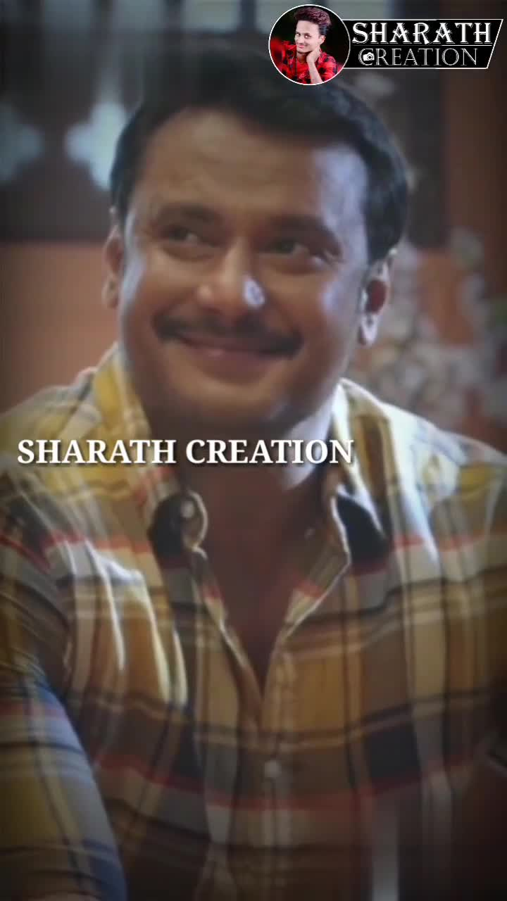 ಯಜಮಾನ - : @ sharathcreation SHARATH @ REATION SHARATH CREATION SHARATH @ REATION SHARATH CREATION : @ sharathcreation - ShareChat
