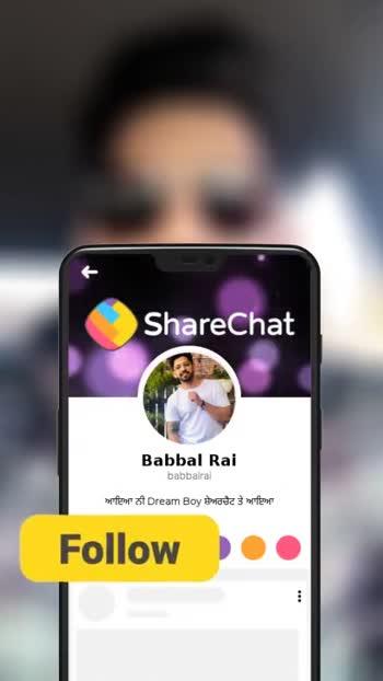 🎸ਅੰਤਰਰਾਸ਼ਟਰੀ ਸੰਗੀਤ ਦਿਵਸ 🥁 - ShareChat