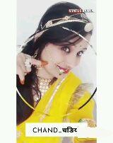 राजस्थानी गाणे - STATUS BANNA Pivii _ अब तो घरा पधार STATUS BANNA Pivji 377 TO - ShareChat