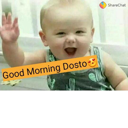 🌞 Good Morning🌞 - ShareChat Good Morning Dostos - ShareChat