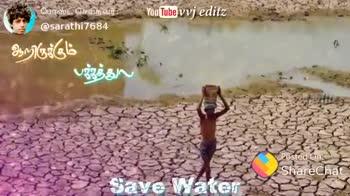 அக்னி நட்சத்திரம் - ( YouTube vvj editz போஸ்ட் செய்தவர் : @ sarathi7684 Sarath17684 - 5 , - 26 கட்டு ' இருக்குதப்பா ஆறு மட்டும் பேர் இடம் கெர் . Save Water ShareChat chiyaan sarathi sarath17684 ஐ லவ் ஷேர்சாட் ஷேர்சாட் இஸ் ஆசாம் Follow - ShareChat