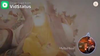 🕉  ਧਾਰਮਿਕ  ਵਿਡੀਓਜ਼ - Download from Har thaan ae Waheguru Download from Sir te rehn lyi Chatt bakhashdo - ShareChat