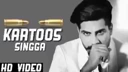 🎂हैप्पी बर्थडे टेरेंस लुईस - KARTOOS SINGGA HD VIDEO KARTOOS SINGGA HD VIDEO - ShareChat