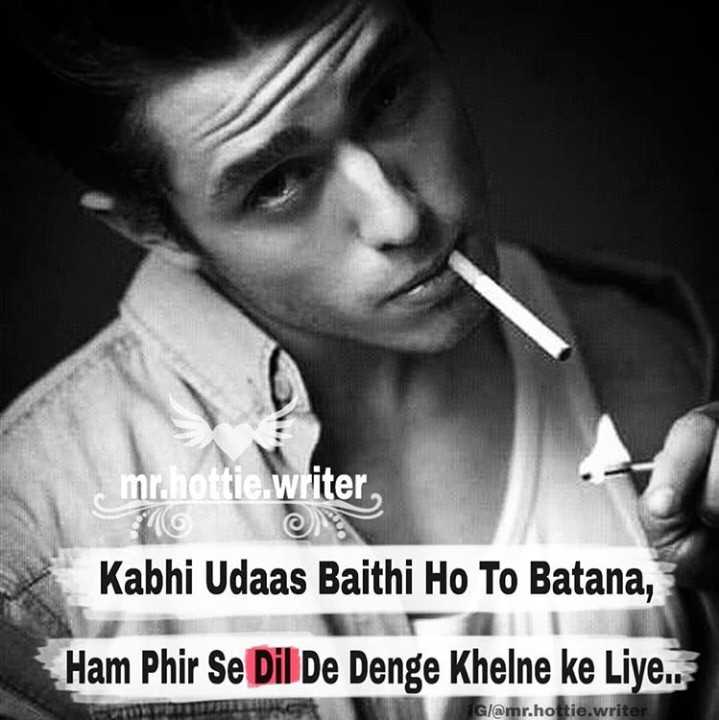 bad boy - · mr . hottie writer Kabhi Udaas Baithi Ho To Batana , Ham Phir Se Dil De Denge Khelne ke Liye . . Gl @ mr . hott - ShareChat