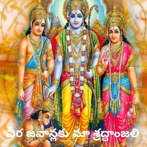 జమ్ముకశ్మీర్లో ఉగ్రదాడి - వీర జవాన్ల మా శ్రద్ధాంజలి - ShareChat