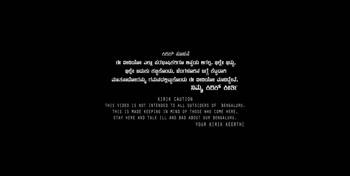 📹ನಾನು ಮಾಡಿರುವ ವೀಡಿಯೊ - Fragment your non - sense ಸಬ್ ಟೈಟಲ್ ಬರೆದದ್ದು ಪುನೀತ್ - ShareChat