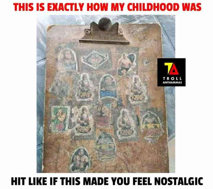 balyada nenapu - THIS IS EXACTLY HOW MY CHILDHOOD WAS TROLL ANTHAMMAS HIT LIKE IF THIS MADE YOU FEEL NOSTALGIC - ShareChat