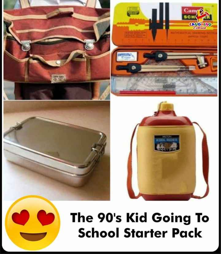 balyada nenapu - Camo SCH LAUGHING Colours THEMATICAL DRAWINGS KOOL RIDER The 90 ' s Kid Going To School Starter Pack - ShareChat