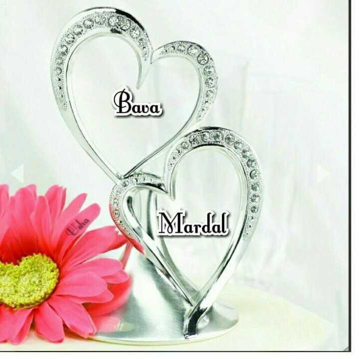 bava mardal - Εαυα Mardal - ShareChat