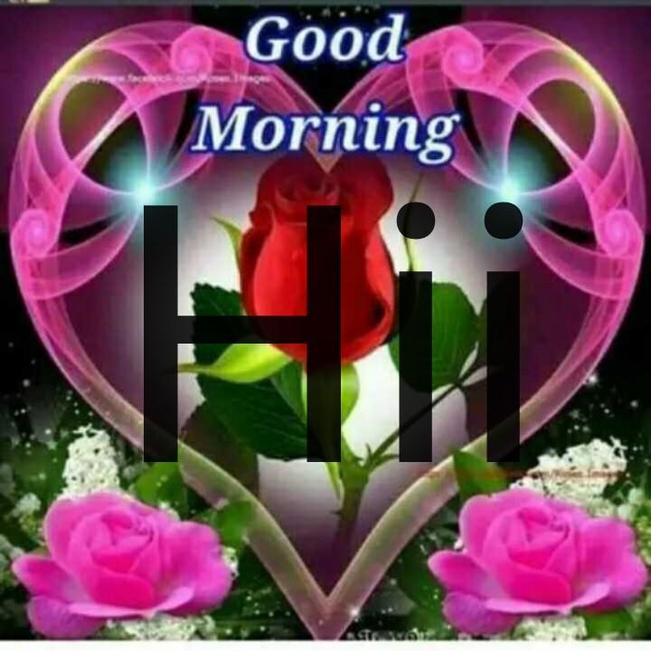 📸 ফটো চেলেঞ্জ - Good Morning - ShareChat