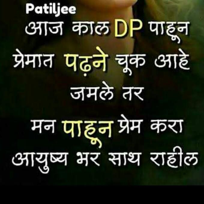marathi video song Kalat nakalat tital song video S    - ShareChat