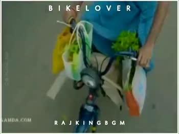 👫 நம் வாழ்கை - BIKE LOVE RAJKINGBGM BIKEL OVER RAJKN GBGM - ShareChat