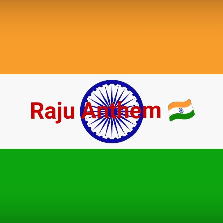 🇮🇳i love india🇮🇳 - Raju on - ShareChat