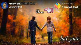 pyar dosti hai - | Cपोस्ट करने वाले Unitech Zone @ sipars4B4 Posted On : ShareChat Tere siwa kon . . . ) Mera dooja hai ya पोस्ट करने वाले : @ siрантАВА Posted On : ShareChat iwa kon . . . Mera dooja - ShareChat