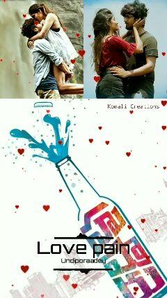 💔  లవ్ ఫెయిల్యూర్ - Komali Creations Love pain Undiporeadey Komali Creations . Love pain * Undiporaadey VOL - ShareChat