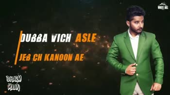 new song - WHITE HILL TAHIYO YAARA VICH NAA YAARA DE NE BOL DE DHARM whitehillmusic WHITE HILL MAUT NAL KHEDNE DA XUDH TOH JUNOON AE DHARM Listen to it on - ShareChat