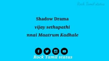 vijay tv - Tamil pingu Rock Tamil status SAVE ANIMALS - ShareChat