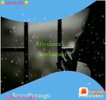 🍿  ആൽബം സോങ്സ് - Sa Fullupu Ariyumee . Snehamen . Aman Purangu Made With VivaVideo Sa Fucin The Aman Pirangu . Made With VivaVideo - ShareChat