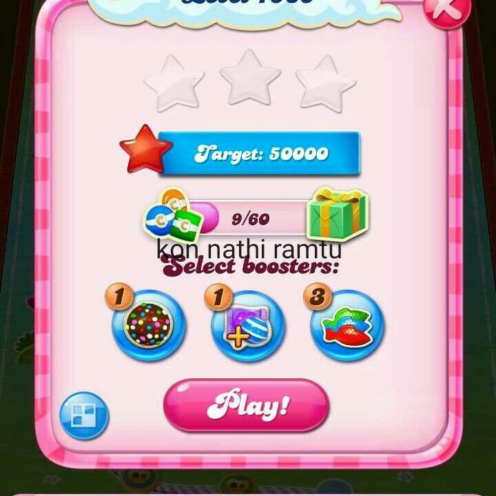 🎮 મારી ફેવરિટ વિડિઓ ગેમ - Farget : 50000 9 / 60 ken nathi ramtu Select boosters : Play ! - ShareChat